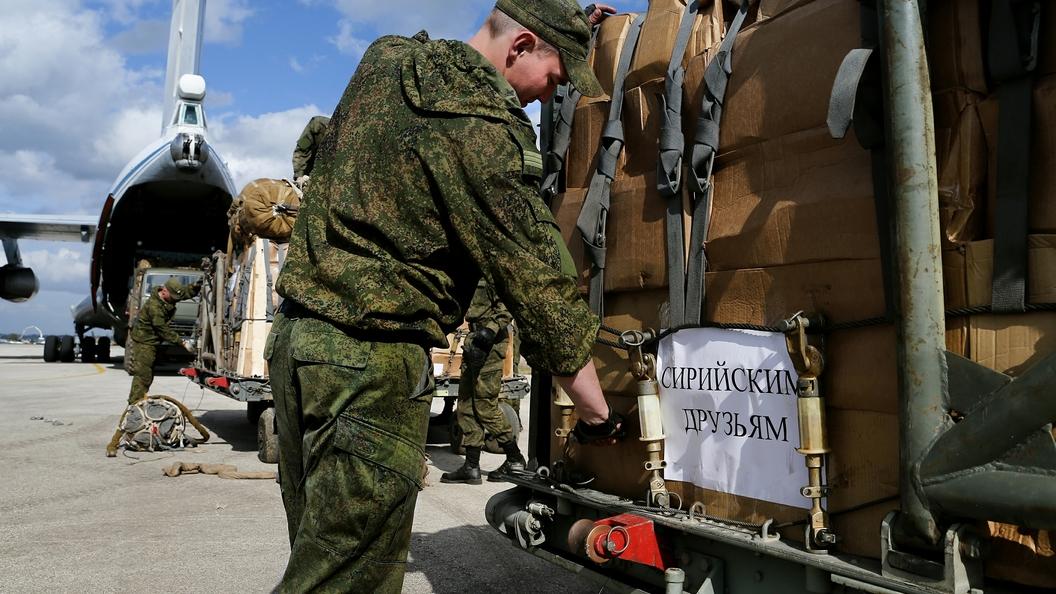 Перинатальный центр в провинции Хомс получил посылку от российских военных
