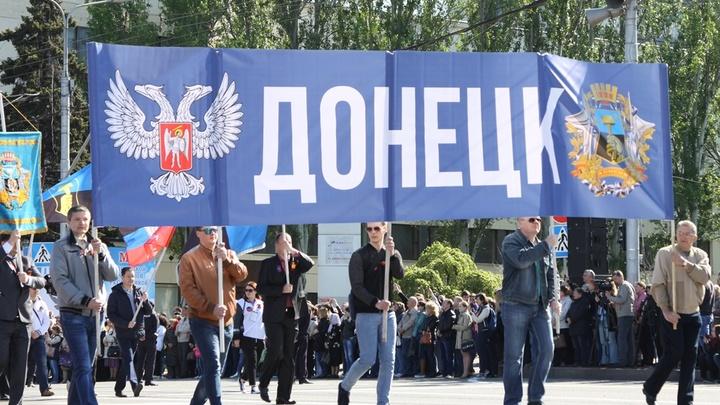 Защитник ДНР «Варяг»: Восставший Донецк верил, что Россия его не бросит