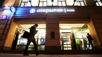 Руководство ЦБ взялось за клиентов банка Открытие