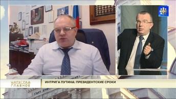 Придется отработать! «Хитрый ход» Путина