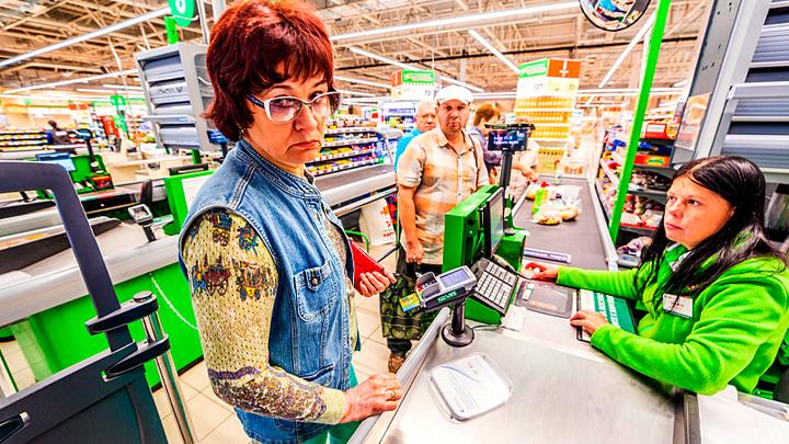 Новая форма вредительства: Набиуллина гасит западную инфляцию за наш счёт?