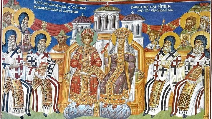 Память святых отцев VII Вселенского собора. Церковный календарь на 25 октября