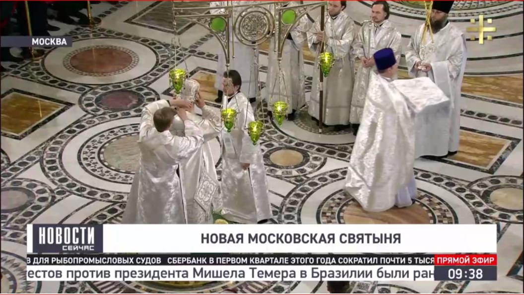 Руководитель РФпринял участие вцеремонии освящения нового храма Воскресения Христова
