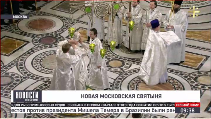 Епископ Тихон: Освящение храма Воскресения Христова - важное событие не только для Москвы, но и для всей России