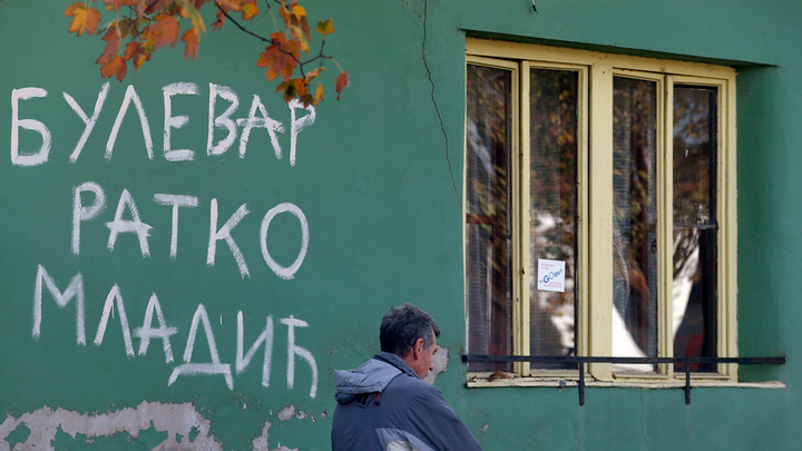 Как из сербов сделали «военных преступников»