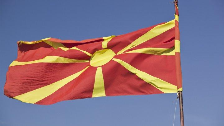 Всё ради НАТО: Страна Македония официально исчезла с политической карты мира