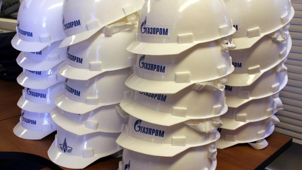 Европейская комиссия закрыла антимонопольное дело «Газпрома»