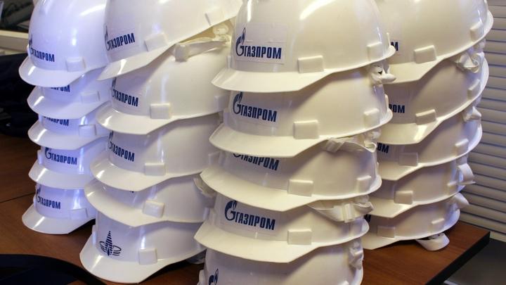 Еврокомиссия отказалась от расследования в отношении Газпрома
