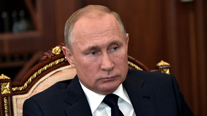 Путин оценил макроэкономическую ситуацию в Российской Федерации
