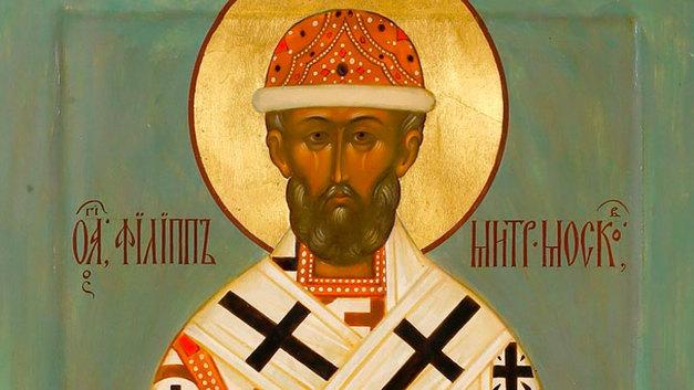 Святитель Филипп, Митрополит Московский. Церковный календарь на 22 января