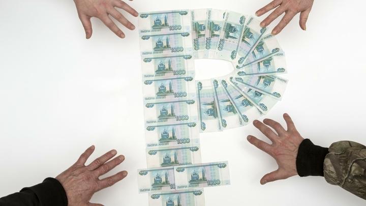 Новый рекорд: Жители России задолжали банкам свыше 12 трлн рублей