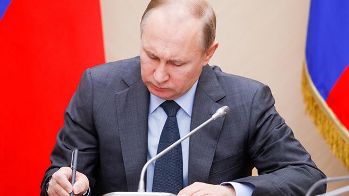Россия окончательно сбросила путы США