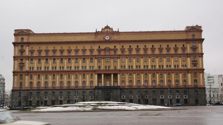 Мисс КГБ должна была улучшить имидж русской спецслужбы, но не успела – Russia Beyond