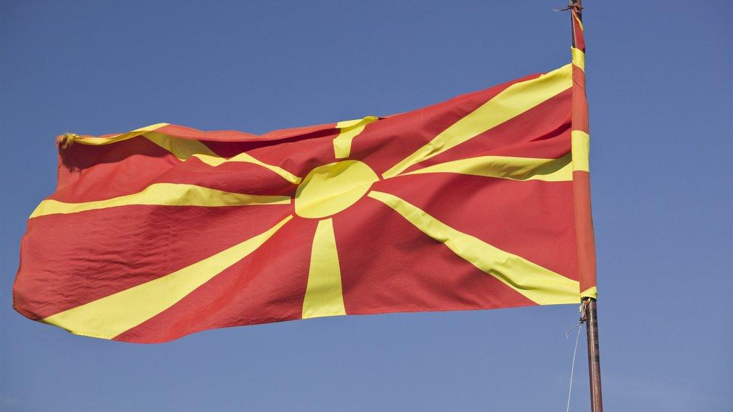 Премьер Македонии объявил  орешении поконституционному наименованию  государства