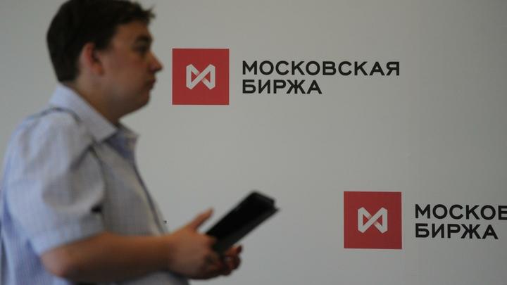 На Московской бирже перестанет торговаться гривна