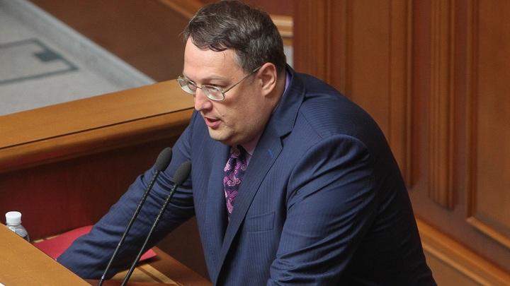 Геращенко показал отправленное Вороненковым за пару минут до смерти SMS