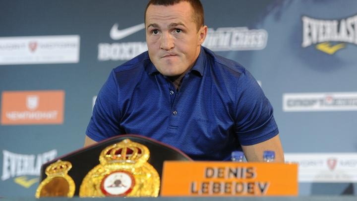 Легенду отечественного бокса Дениса Лебедева ждёт большая политика