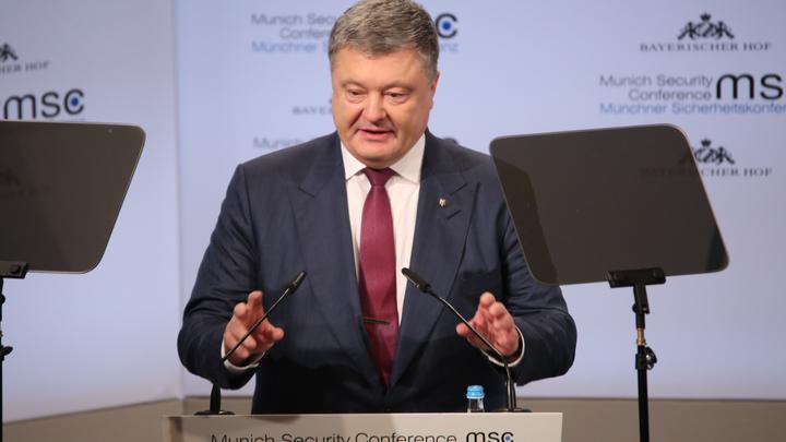 В Киеве нашли объяснение провальному выступлению Порошенко в Мюнхене