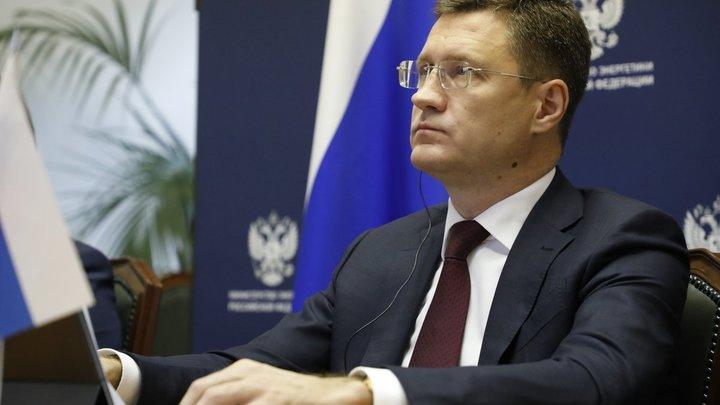 Почему России разрешили то, что запретили другим: Новак объяснил решение ОПЕК+