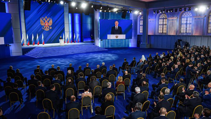 Это беспрецедентно: В послании Путина увидели очень важный сигнал
