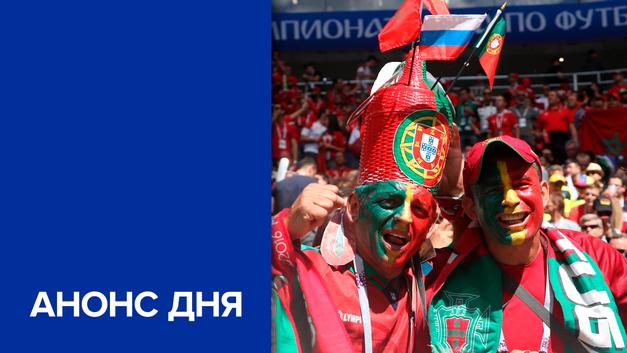Чемпионат мира по футболу. День восьмой