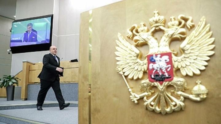 Вопросы не для публичного озвучивания: Депутаты хотят спросить с Мишустина за Медведева