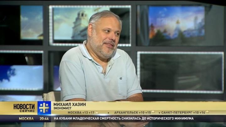 Михаил Хазин: Пенсионерам предлагается, как только они вышли на пенсию, умереть