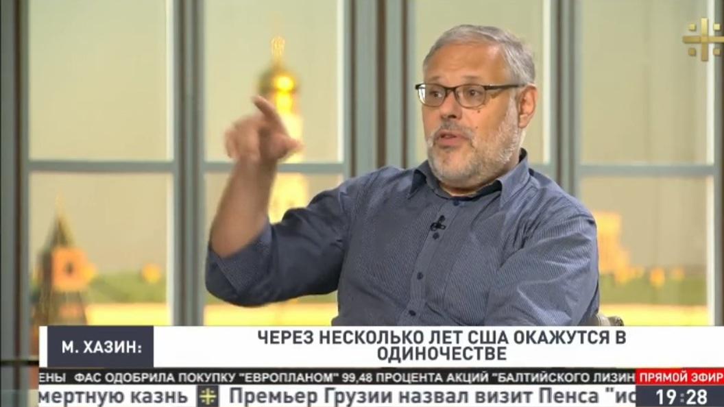 Михаил Хазин: Трамп в одиночку не сможет отменить пакет санкций против России