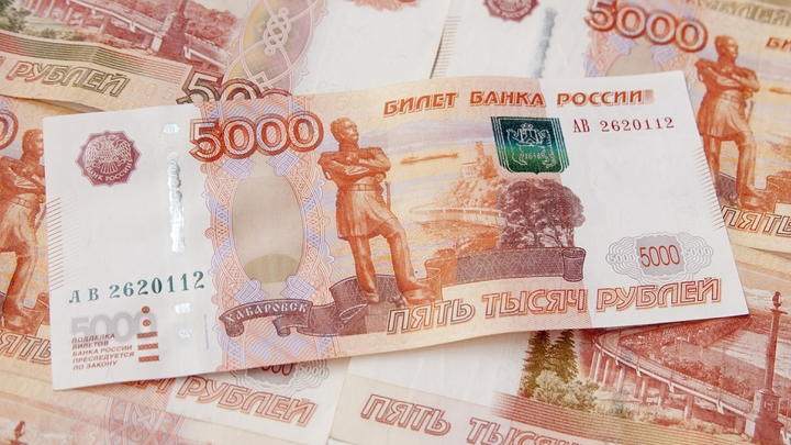 2 миллиона за коммуналку: Жителю Перми пришёл космический счёт за услуги ЖКХ