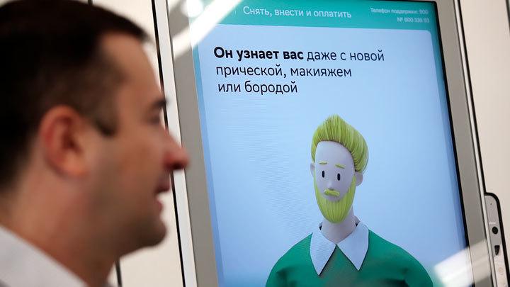 В России создаётся новая спецслужба: Возглавит Греф
