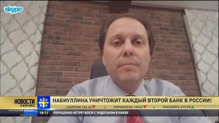 Владимир Сысоев: Сильная банковская система возможна при конкуренции