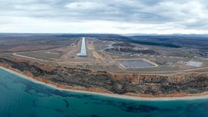 МН17 уже забыт? США готовы рискнуть своими самолётами вблизи Крыма
