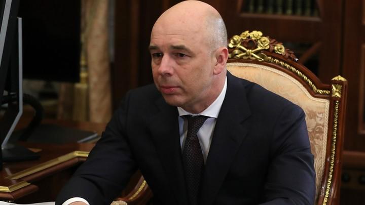 Силуанов рапортовал о почти нулевом выводе средств из России по серым схемам