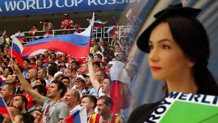 Оревуар Леруа Мерлен: За русофобию в России придется платить