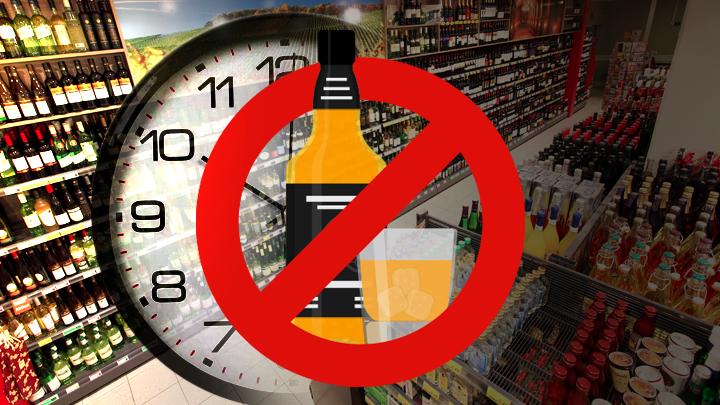 Водку после десяти вечера не продавать: К чему приведут новые ограничения и как обходят действующие