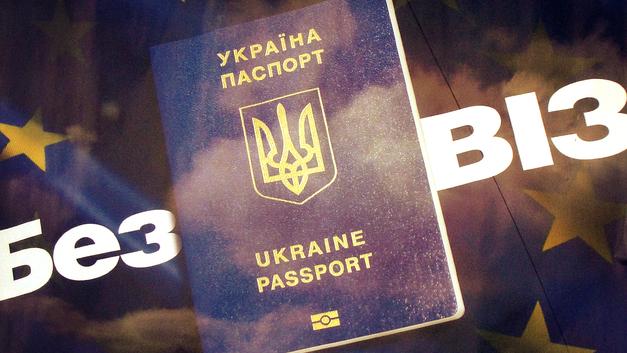 Виза для безвиза: Украину лишают главного достижения «майдана»