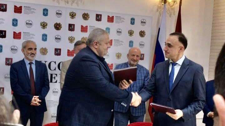 Представительство Дома Москвы открыто в Ванадзоре