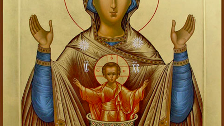 Икона Божией Матери Неупиваемая Чаша
