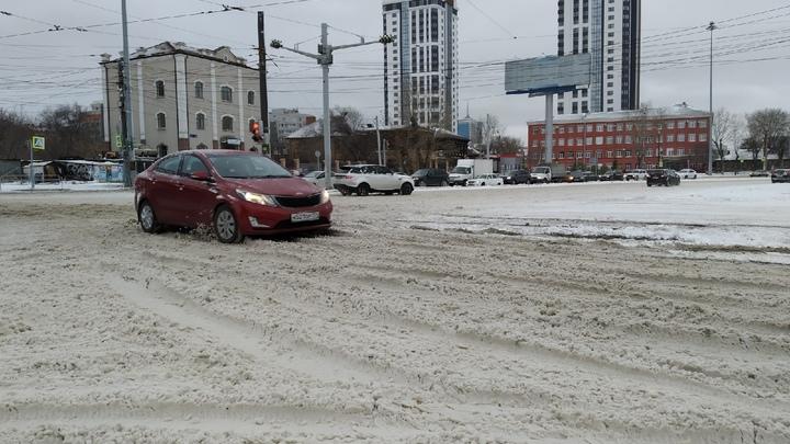В Челябинской области в выходные будет снег с дождем и ветер