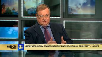 Сергей Степашин: Мы шли не с оружием. Мы шли с гуманитарной миссией, с русским языком и культурой