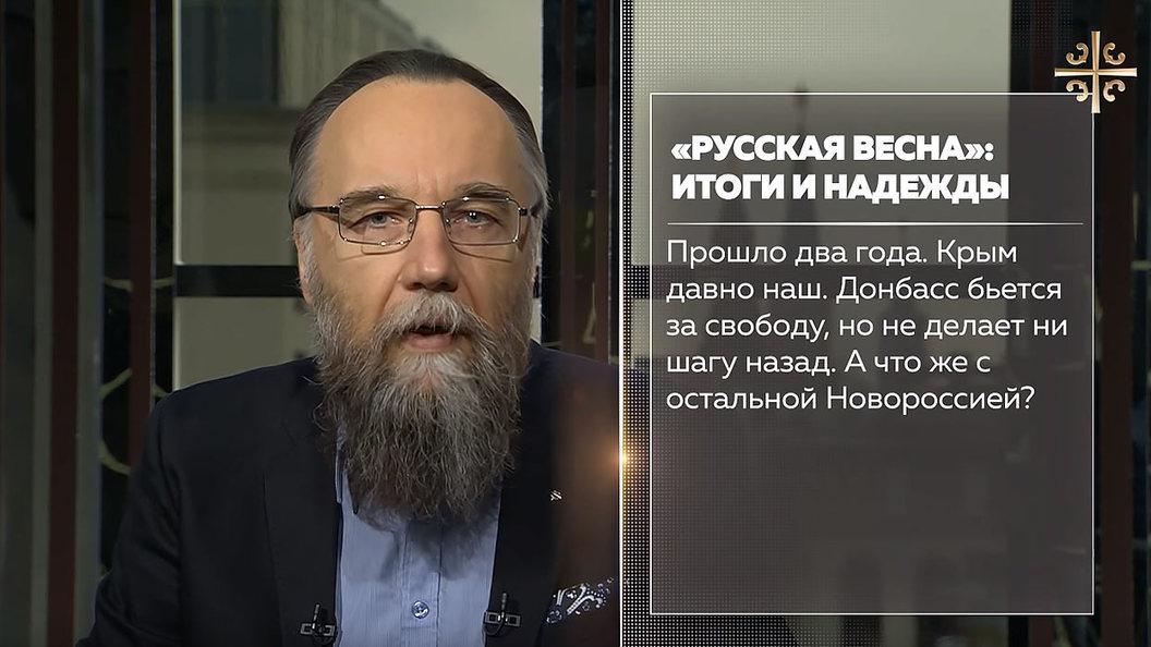Русская весна: итоги и надежды