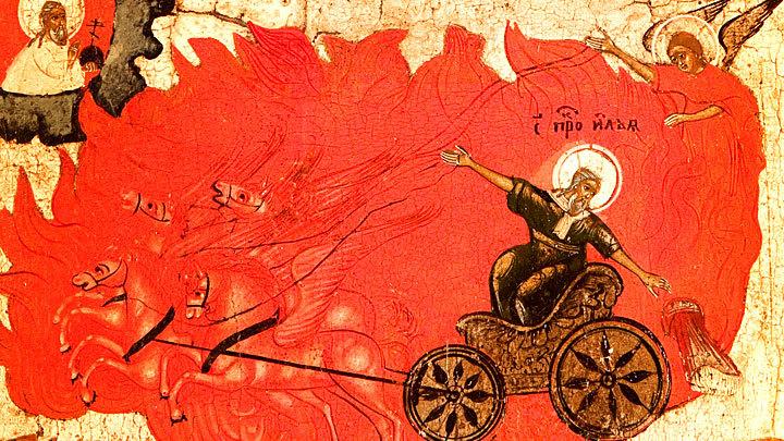 Ильин день. Православный календарь на 2 августа