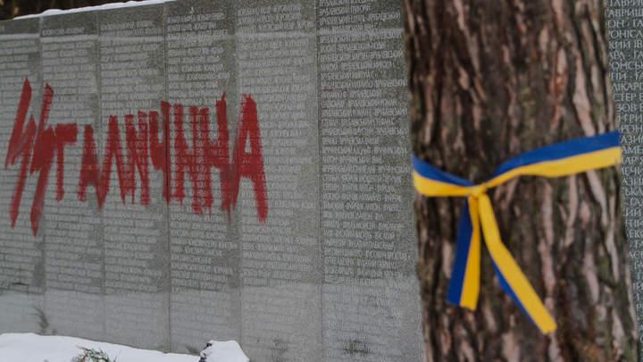 Хвастался убийствами мирных - похоронен героем: Украина пробила новое дно
