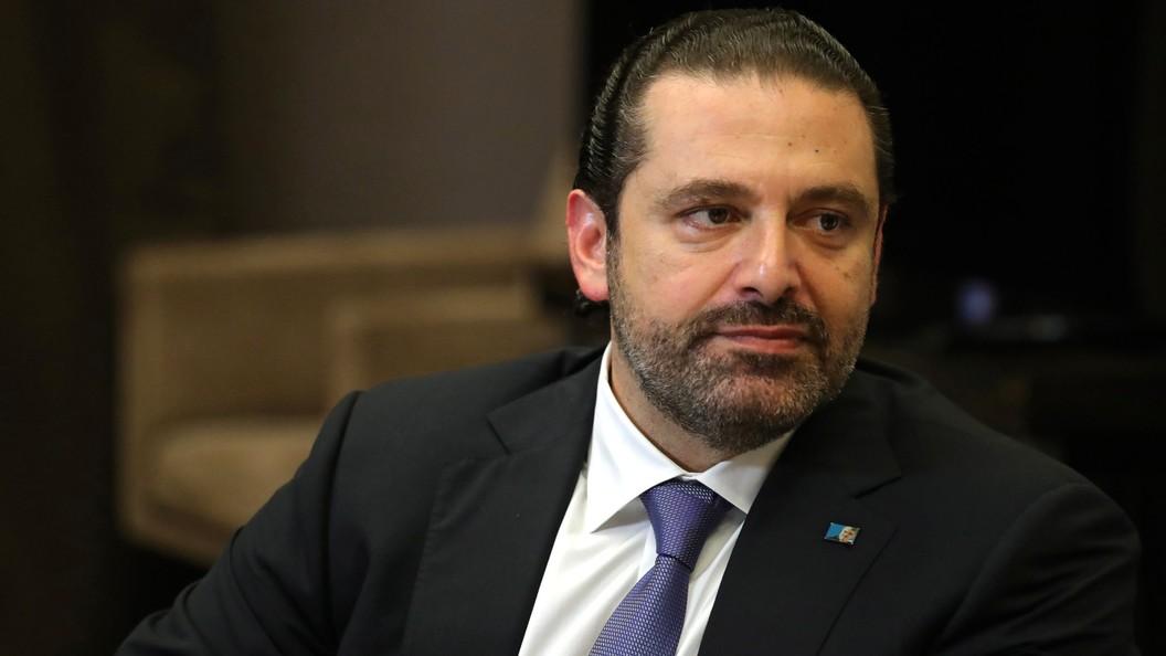 Ливанский премьер Саад Харири пообещал через некоторое количество дней вернуться вБейрут