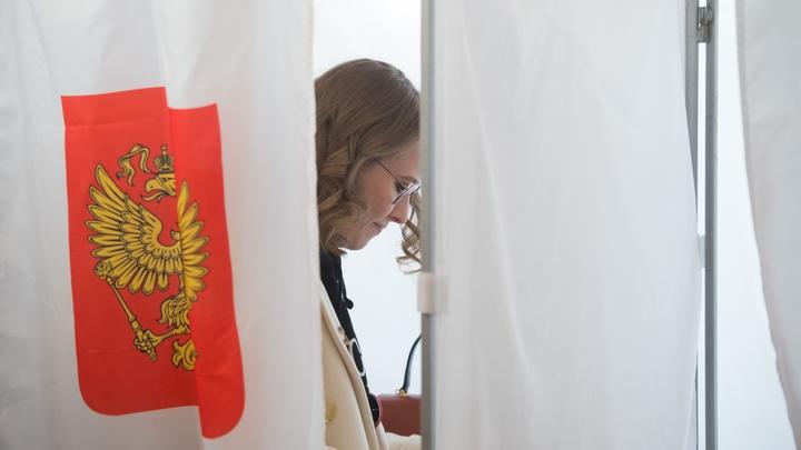 Собчак признала проигрыш:Мы реалисты - в России хотят видеть Путина президентом