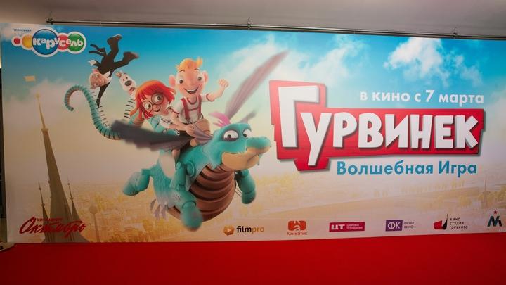 Кинотеатры против Минкультуры: Бойкот ударил по сборам Гурвинека в России