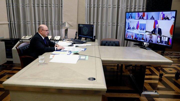 Мишустин пытался докричаться до Мантурова, но... Минусы удалёнки подглядели журналисты