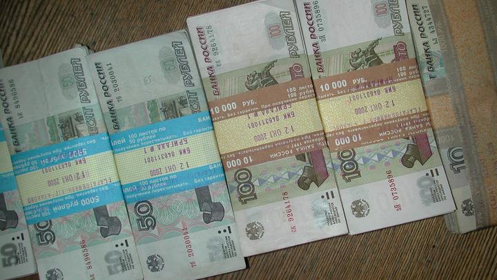 За полезные данные о нашумевшем ограблении в Новосибирске будет выплачено вознаграждение