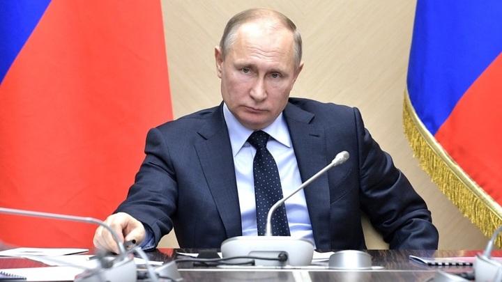 Сколько средств необходимо на реализацию Прорыва Путина