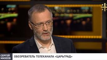 Михеев: Греция попала в мясорубку под названием Евросоюз в роли третьей страны